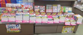 芳林堂書店 高田馬場店様(東京都新宿区)