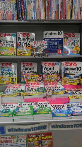 BOOKS えみたす ピアゴ浜松泉町店様(静岡県浜松市)