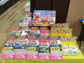 住吉書房東戸塚店様(神奈川県横浜市)
