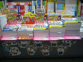 株式会社 湘南様(宮城県登米市)