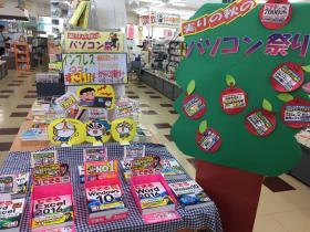 エーブック幸袋店様(福岡県飯塚市)