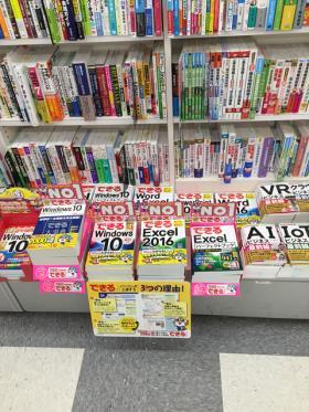 スーパーブックス八橋店様(秋田県秋田市)