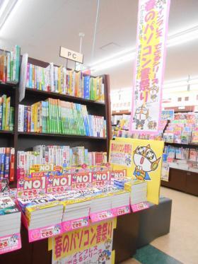 明屋書店 八幡浜店様(愛媛県八幡浜市)