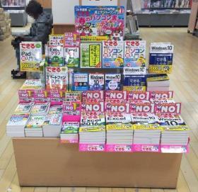 アシーネ 金沢八景店様(神奈川県横浜市)