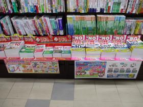 明屋書店 イケヤ高林店様(静岡県浜松市)