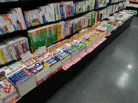 有隣堂 戸塚モディ店様(神奈川県横浜市)