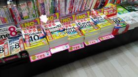 スーパーブックスあおい書店 渋谷南口店様(東京都渋谷区)