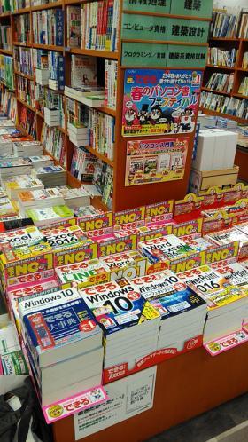 紀伊國屋書店 さいたま新都心店様(埼玉県さいたま市)