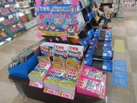 明屋書店 石井店様(愛媛県松山市)