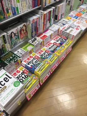 リブロ 汐留シオサイト店様(東京都港区)