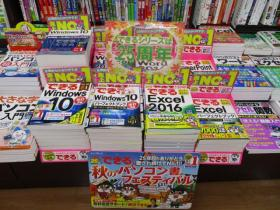 明屋書店 くりえいと宗像店様(福岡県宗像市)