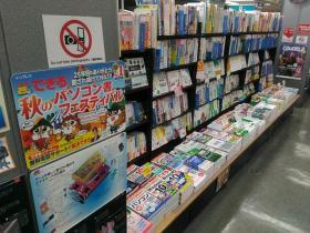 紀伊國屋書店 新宿本店様(東京都新宿区)