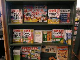 紀伊國屋書店 ららぽーと横浜店様(神奈川県横浜市)