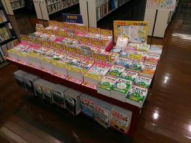 紀伊國屋書店 札幌本店様(北海道札幌市)