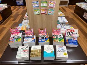 紀伊國屋書店 天神イムズ店様(福岡県福岡市)
