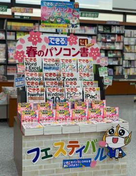 ヤマダデンキ テックランド札幌月寒店様(北海道札幌市)