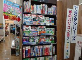 TSUTAYA 白河店様(福島県白河市)