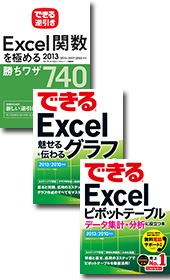 Amazon.co.jp: インプレスジャパン できる: 本