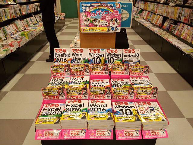 アミーゴ書店 西神戸店様(兵庫県神戸市)