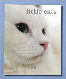 【書籍】little cats
