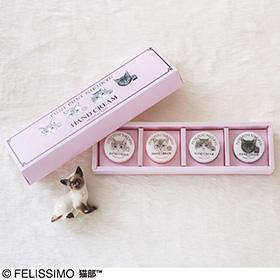 あの猫(こ)とおそろい!? プニプニ肉球の香りハンドクリーム ミニセット