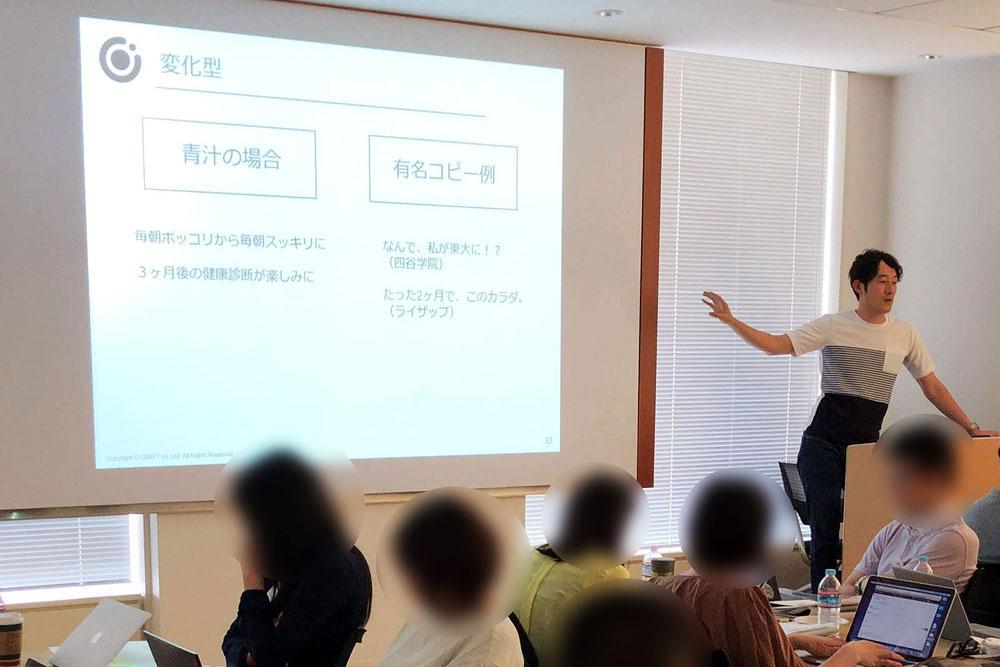 第3部(ディスプレイ広告)『「跳ねるキャッチコピー」作成講座』講師:辻井良太(CRAFT株式会社 代表取締役・コンサルタント)