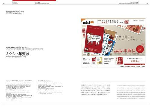 page-image01.JPG