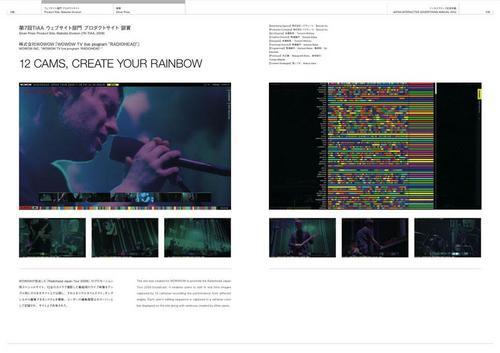 page-image02.JPG