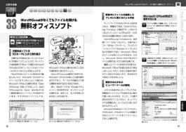 shimen8.jpg