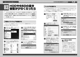 shimen9.jpg