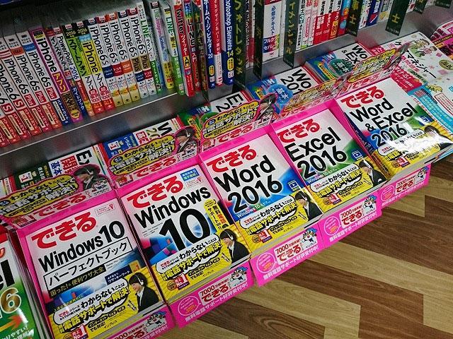 アミーゴ書店 横尾店様(兵庫県神戸市)