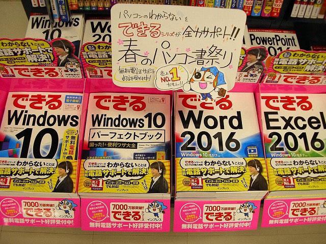 アミーゴ書店 昆陽店様(兵庫県伊丹市)