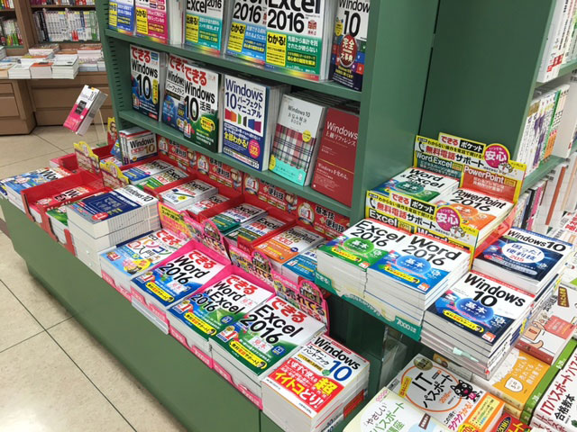 ブックセンタークエスト 小倉本店様(福岡県北九州市)