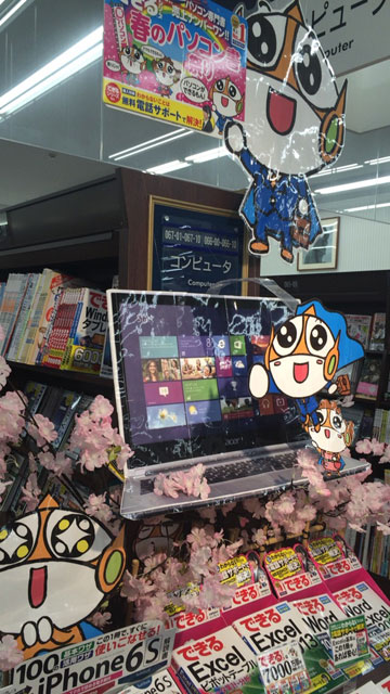啓文社 岡山本店様(岡山県岡山市)