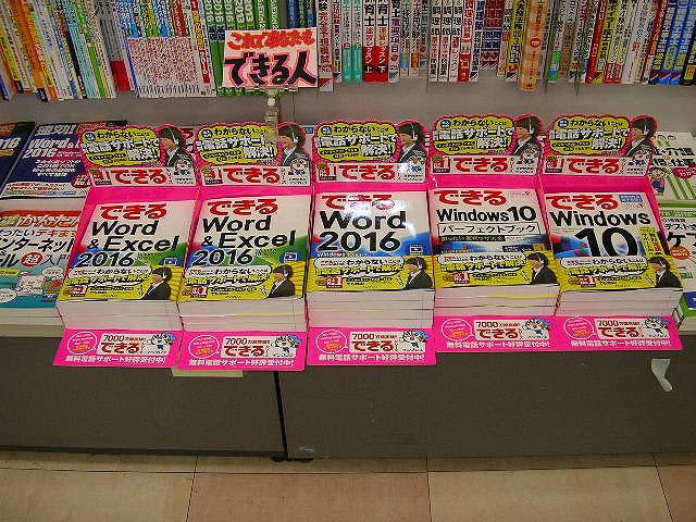アミーゴ書店 和泉府中店様(大阪府泉大津市)