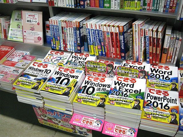アミーゴ書店 垂水店様(兵庫県神戸市)