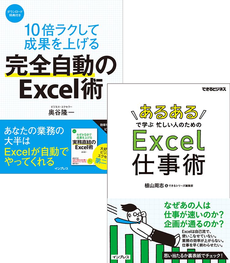 Kindleストア「499円均一 秋のビジネス書キャンペーン」